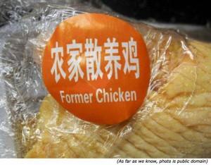 Former chicken
