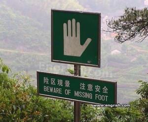 beware-of-missing-foot