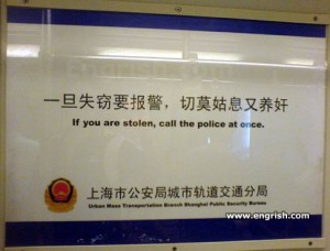 if-you-are-stolen