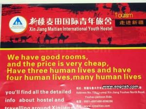 many-human-lives