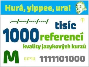 1604515_809233359105238_451841416_n
